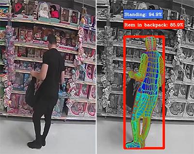 Intelligence Artificielle de SuspectTracker - Solution ANAVEO